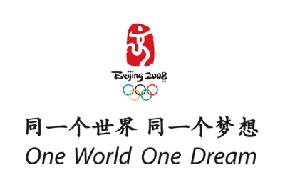 beijing one world.jpg