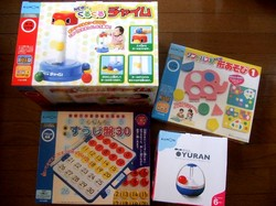 kumon goods.JPG